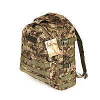 Тактический армейский супер-крепкий рюкзак 30 литров пиксель.Армия,туризм, рыбалка, охота, спорт.