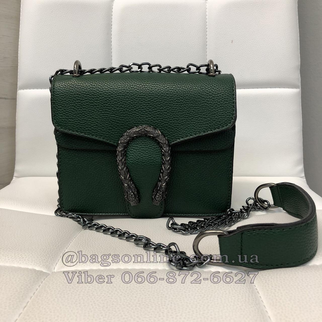 a87fcbc62fd2 Сумка в стиле Gucci с подковой | сумка реплика Гуччи | Гучи с подковой  Зеленый