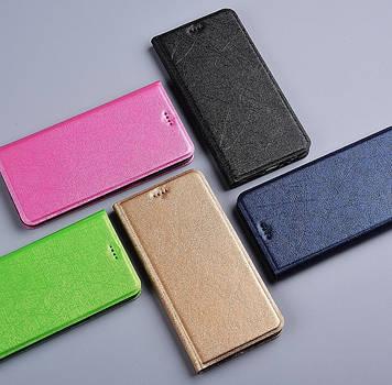 """LG Q7 Plus оригинальный чехол книжка противоударный металл вставка магнитный влагостойкий  """"HLT"""""""
