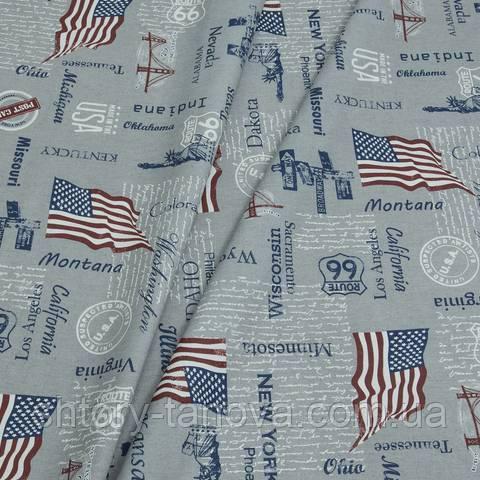 Водовідштовхувальна тканину, прапори