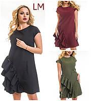 Платье Фаби M,L,XL,XXL летнее нарядное батал большой размер беж бордо черное с воланами костюмка хаки