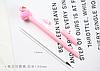 Ручка гелевая розовый Фламинго, фото 2