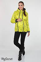 Куртка двухсторонняя демисезонная для беременных графит на салатном