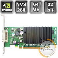 Видеокарта PCI-E NVIDIA Quadro NVS280 (64Mb/DDR/32bit/DMS-59) б/у