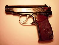 ММГ Пистолет Макарова. Пм 9мм. Деактивацыя Нежин. Киев. Украина., фото 1
