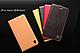"""Huawei P6 оригинальный кожаный чехол книжка из натуральной кожи магнитный противоударный """"CLASIC SET"""", фото 3"""