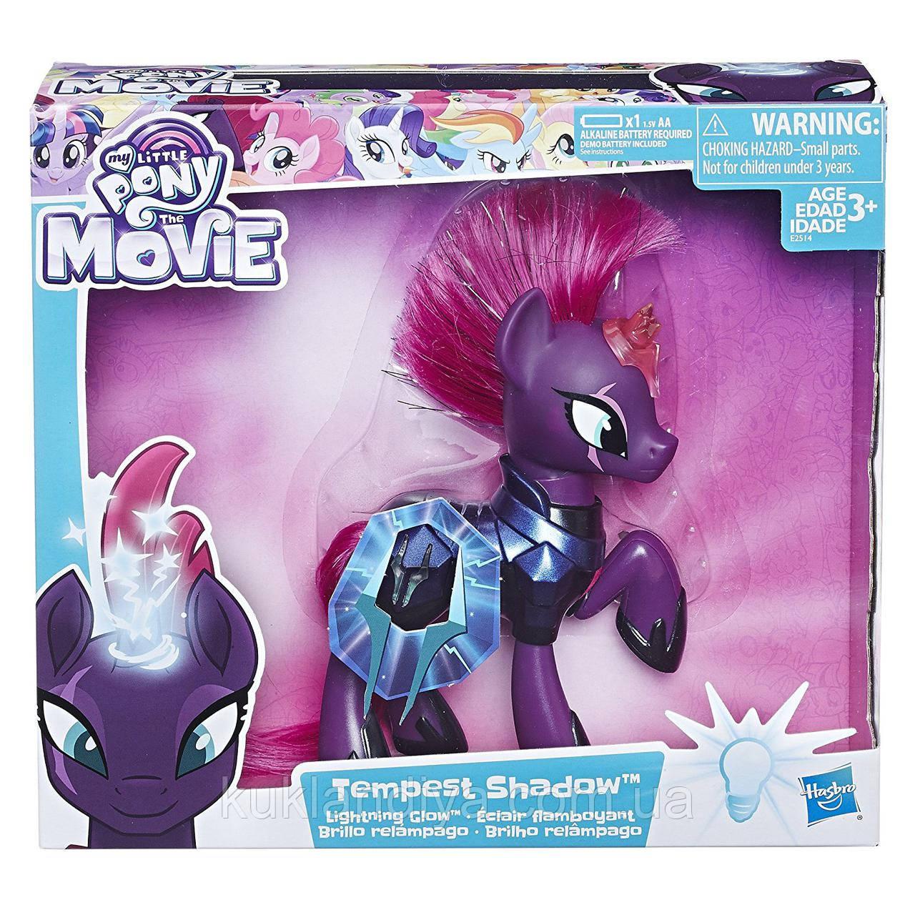 Пони My Little Pony Светящаяся Темпест Шэдоу 21 см
