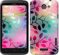 """Чехол на HTC One X Листья """"2235c-42"""""""