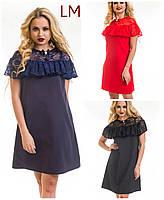 Платье Джиа M,L,XL,XXL летнее нарядное батал большой размер черное красное синее с гипюром короткое