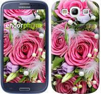 "Чехол на Samsung Galaxy S3 Duos I9300i Нежность ""2916c-50"""