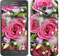 "Чехол на Samsung Galaxy Grand Prime G530H Нежность ""2916c-74"""