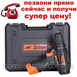 Аккумуляторный шуруповерт Дніпро-М АДЛ-1215