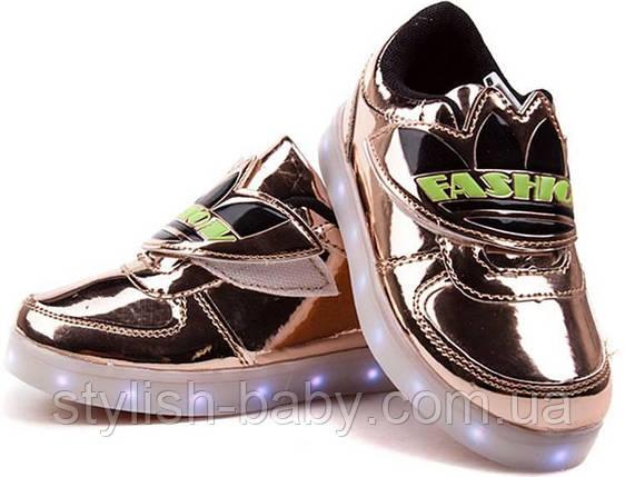Детские кроссовки со светящей подошвой  и с подзарядкой бренда LiLin Shoes для девочек (рр. с 26 по 31), фото 2