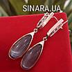 Сережки Улексит срібло з позолотою, фото 3