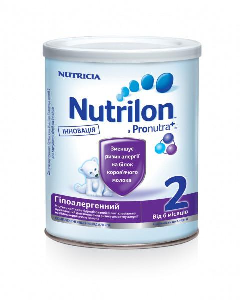 Сухая детская молочная смесь Nutrilon (Нутрилон) Гипоаллергенный 2, 400 г