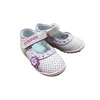 Туфельки кожаные для девочки Калория (р.21,23-25)