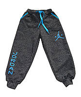 Спортивные штаны детские трикотажные.