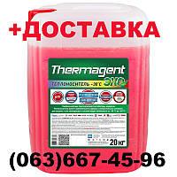 Теплоноситель для системы отопления-15