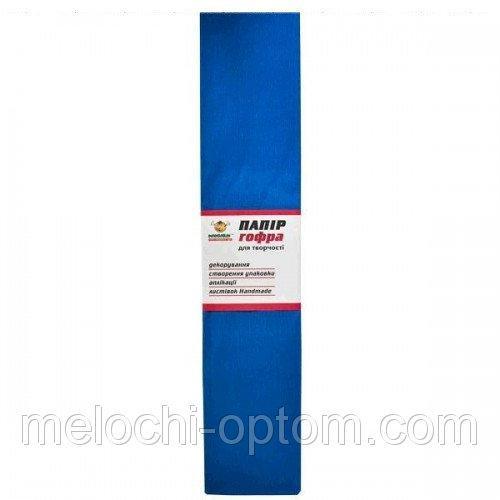 Гофро-бумага MANDARIN (500x2000mm) для творчества Темно-синий