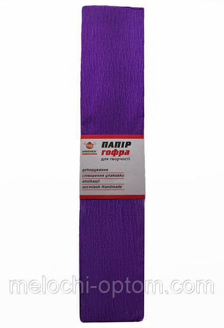 Гофро-бумага MANDARIN (500x2000mm) для творчества Фиолетовый