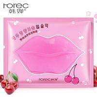 Маска для губ ROREC