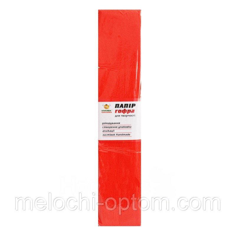 Гофро-бумага MANDARIN (500x2000mm) для творчества Оранжевый