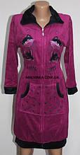 Халаты женские махровые,велюровые.