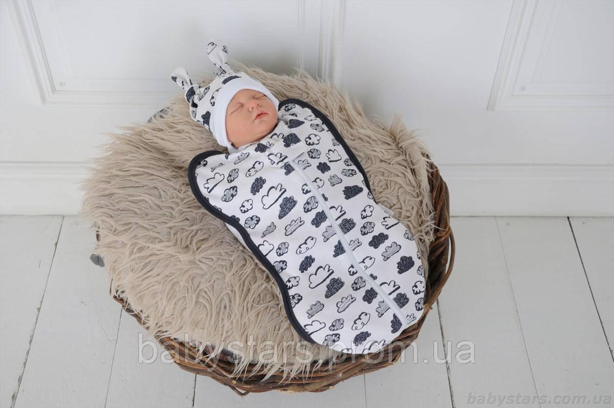 """Детские пеленки кокон для новорожденных на молнии + шапочка, """"Облачка белые"""", для деток 0-3 мес."""
