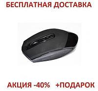 Мышь USB беспроводная MA-MTW45 Оriginal size Мышка Мышки для компьютера USB мышь Мышка для ноутбука