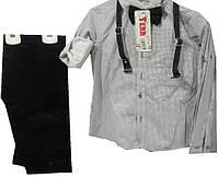 Костюм на мальчика рубашка брюки подтяжки (деми)