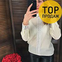 Женская блуза белого цвета, с кружевом / Блуза с шифона, на длинный рукав, элегантная, классическая, 2018