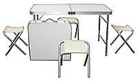 Набор туристический складной: стол и 4 стула (120х60х70 см.) белый