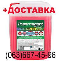 Теплоноситель для системы отопления домов Thermagent Eco