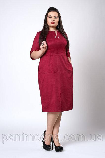 Замшевое женское платье размер 50.52.54.56.
