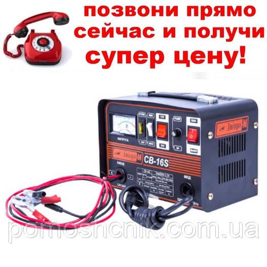 Зарядное устройство Днипро-М ВС-16S
