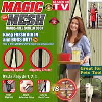 Магнитные шторы MAGIC MESH 1,95х0,95