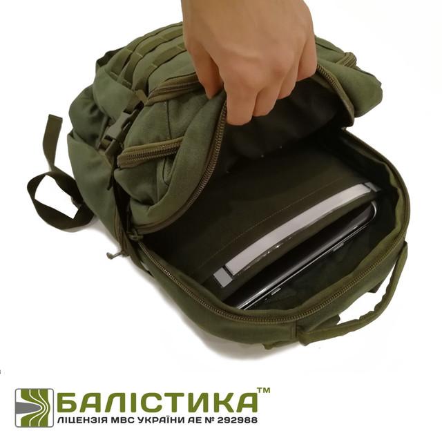 "Рюкзак Р1м 26л ""Балістика"""