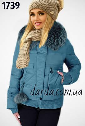 Женские зимние куртки с мехом короткие Damader 1739