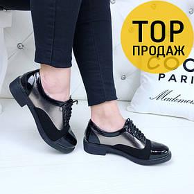 Женские классические туфли на низком ходу, никель с черным / туфли женские кожаные, на шнурках, удобные,модные