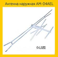 Антенна наружная AM-04AEL