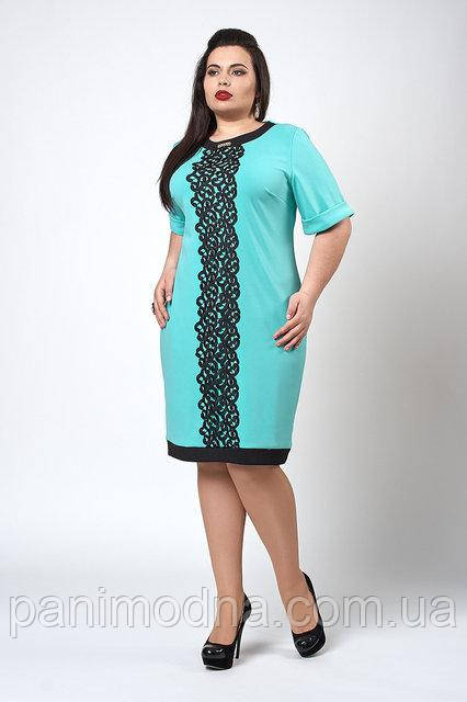 Платье с кружевом 50. 52. 54. 56. Бирюза