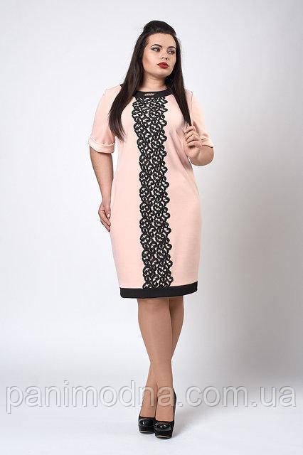 Женское платье с кружевом 50. 52. 54. 56. Пудра