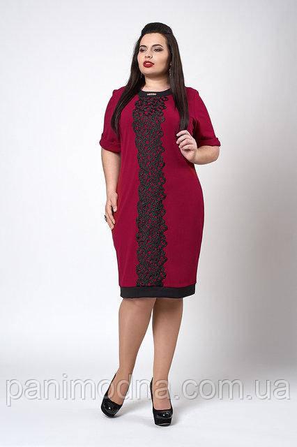 Женское платье с кружевом 50. 52. 54. 56. Бордо