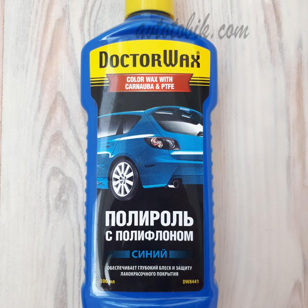 Полировальная паста с полифлоном Синий Doctor Wax DW8441 300 мл (крем\паста)