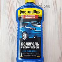 Полировальная паста с полифлоном Синий Doctor Wax DW8441 300 мл (крем\паста), фото 1