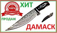 """✅Нож для охоты туризма рыбалки """"Дамаск""""  деревянная ручка с узором гравировка Н-70 в чехле 21,5х3см"""