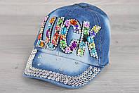 """Кепка детская джинсовая """"Luck"""" с цветными камушками. Размер 50-52 см. Оптом и в розницу."""