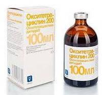 Окситетрациклин 200, 100мл