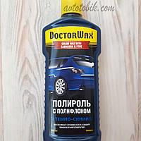 Полировальная паста с полифлоном Темно-синий Doctor Wax DW8433 300 мл (крем\паста), фото 1