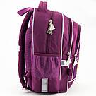 Рюкзак шкільний Kite Princess P18-509S, фото 5